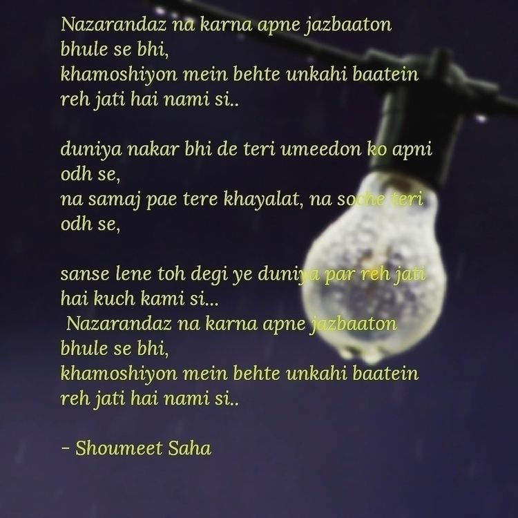 shoumeetsahapoetry, imagepoetry - shoumeet_saha_dxb | ello