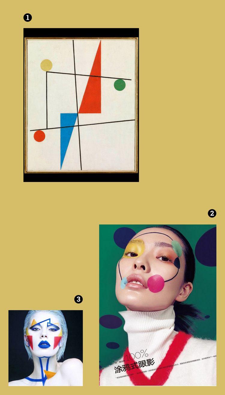 MOODboard: Geometric Abstractio - s_u_ | ello