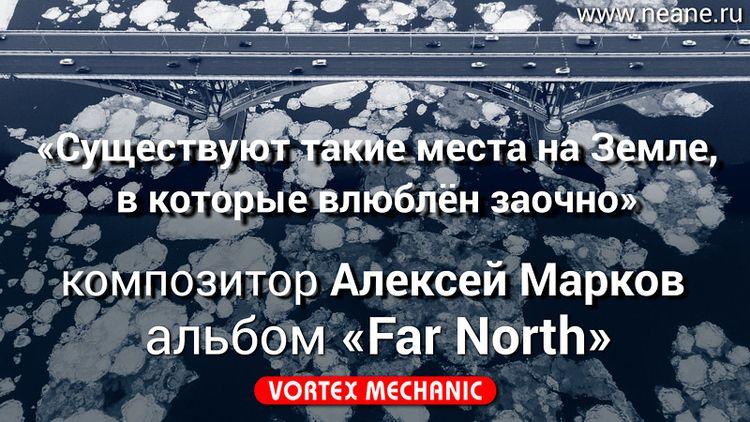 23 июля 2018 года выходит новый - andreyklimkovsky | ello