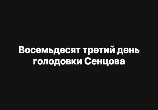 Ukrainian filmmaker political p - russianreader | ello
