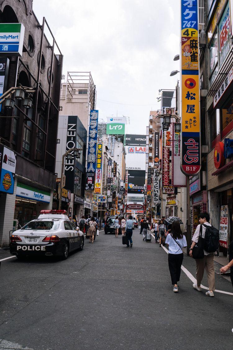 Images trip Japan. picture Shin - edvinjohansson | ello