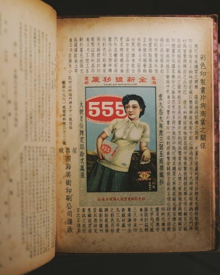 'Selling dreams' exhibition ear - takemuraori | ello