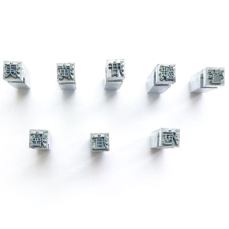 stamps Kanji (Chinese character - futoshijapanese | ello