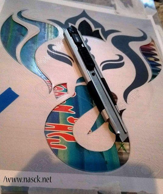- meu blog - HareGanesha, stencil - nasck | ello