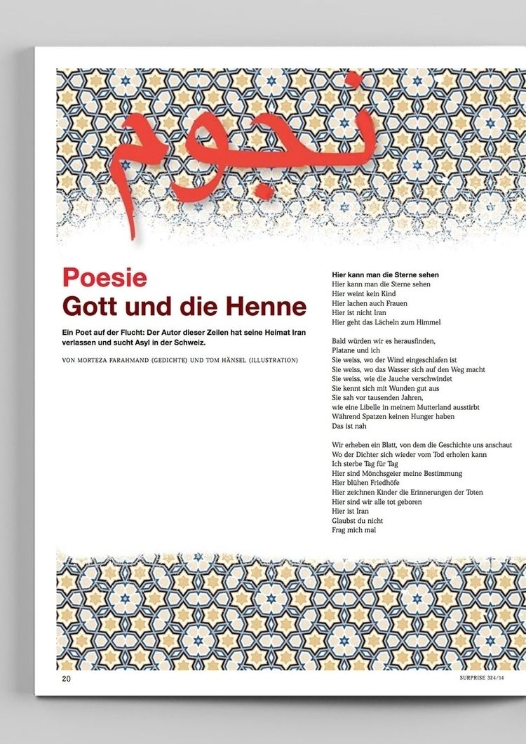 fürs - illu, surprise_mag, calligraphy - _ttf | ello