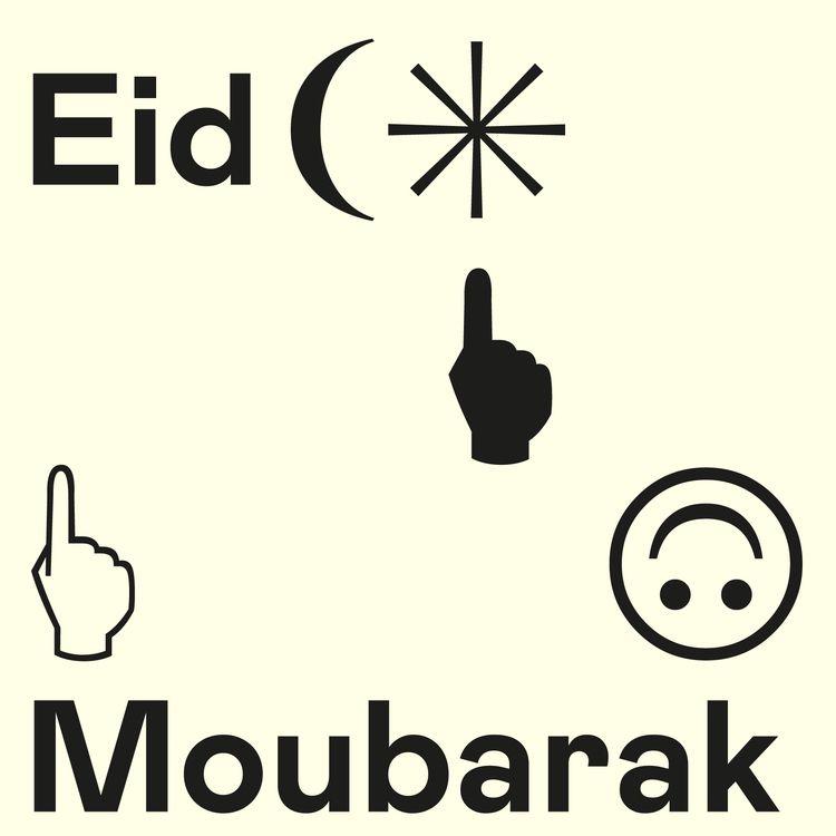 Work Eid check account - glyphs - samyrakahina | ello