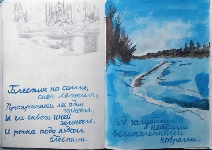 sketch Wintermorning, verse 3:  - henkjanpanneman | ello