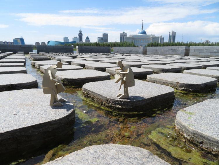 island Astana, 2018 - anonymousofficials - mlibty | ello