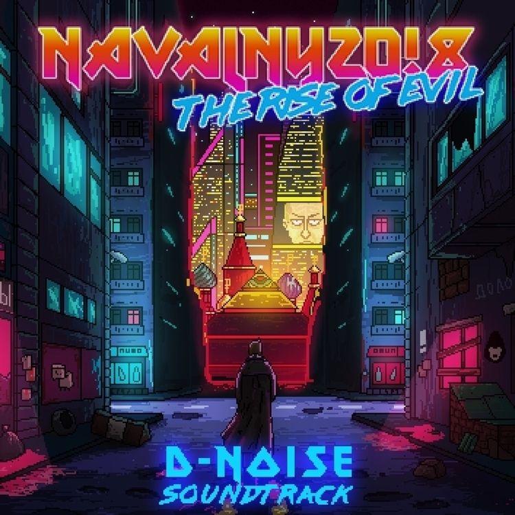 guys ! Check album! Spotify - d-noise   ello