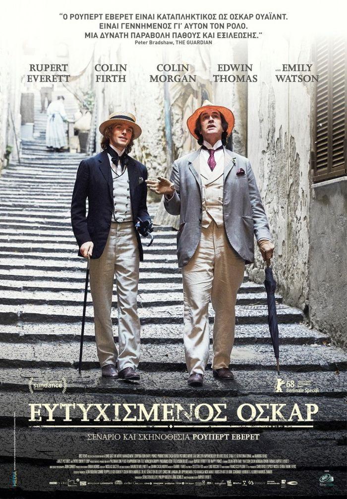 Κριτική: Ευτυχισμένος Όσκαρ - H - alexandroskyriazis   ello