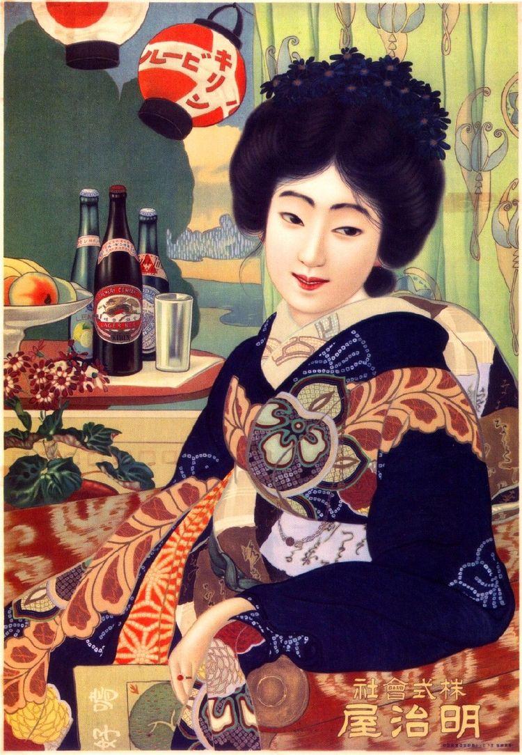 Kirin Beer (1915 - vintage, retro - mraffiche | ello