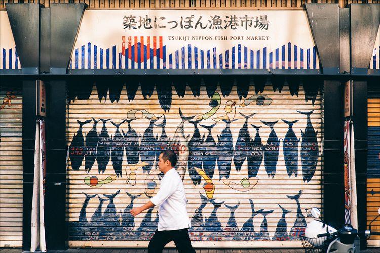 Tsukiji Fish Market Tokyo, Japa - neonicecream | ello