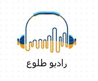خبرهای انجمن ادبی طلوع در * راد - azadmehrgharibi | ello