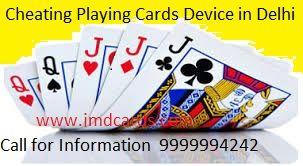 Cheating Playing Cards Chennai  - jmdcards3 | ello