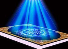 Famous Muslim Astrologer Muhamm - sabeerakhan   ello