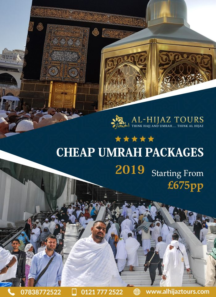 Umrah experience packages fligh - alhijaztours | ello