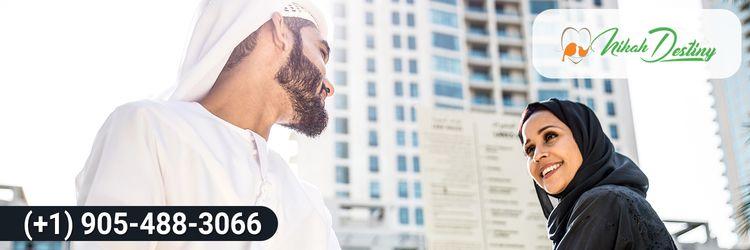 Find Muslim Match Nikah NIKAH M - nikahdestiny | ello