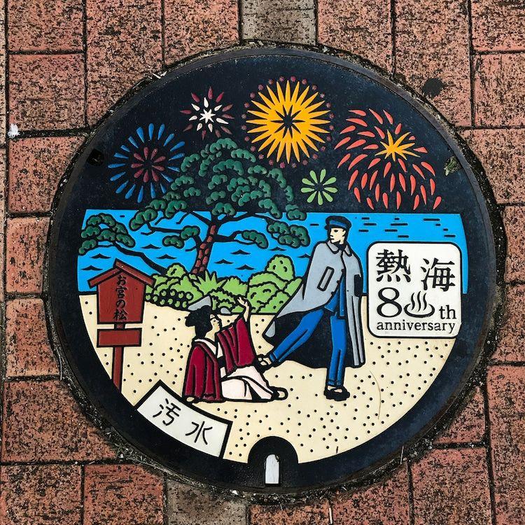 Japonya'nın Rengarenk Rögar Kap - bigumigu | ello
