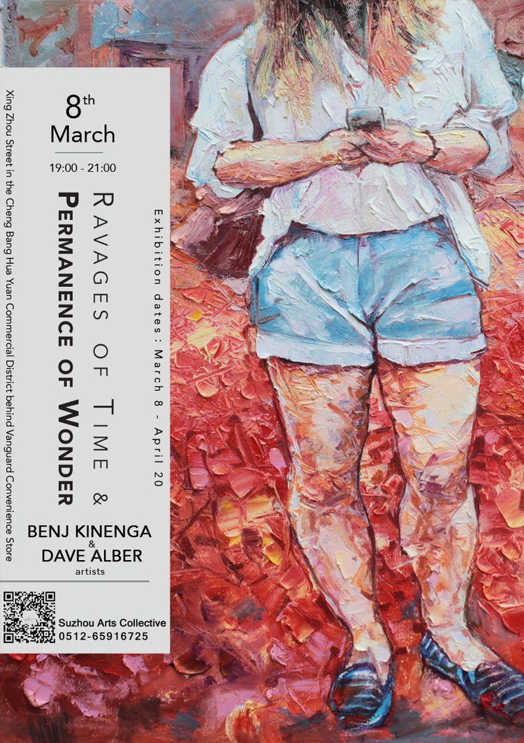 March 8th exhibition: Ravages T - davealber | ello