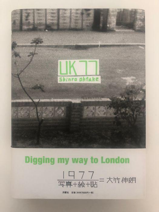 Shinro Ohtake - UK 77 Digging L - bintphotobooks | ello