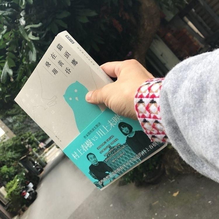 這是一個「今天就是要看這本」的下午啊 - harukimurakami - randomlab | ello