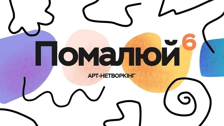 Kyiv organize small art-network - charivnick   ello