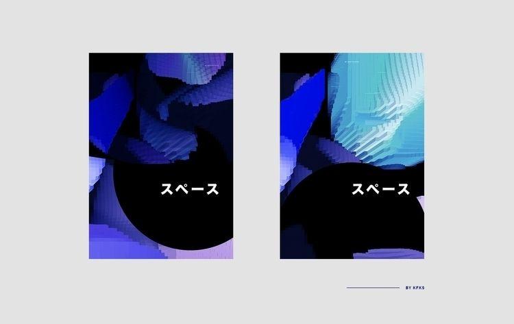 Space Posters — スペース (Space) –  - kaerfkrahs | ello