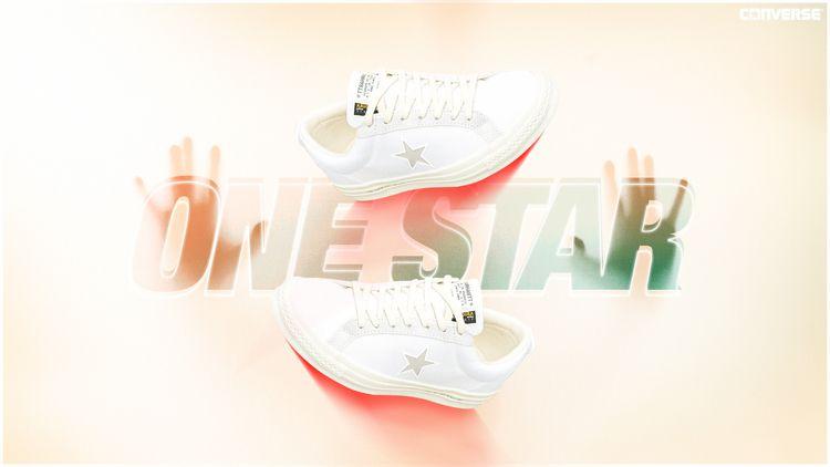 Advertisment: Converse Star Per - paugith   ello