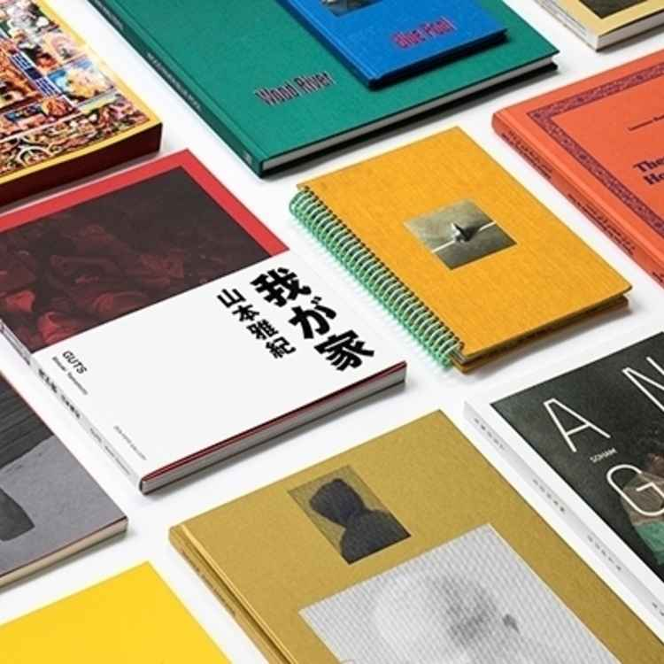 The 2018 PhotoBook Awards Shortlist
