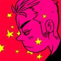 Andrew ★ Stew-Art (@viruul) Avatar
