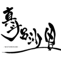 MATOROSARI (@matorosari) Avatar