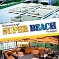 Клуб Super Beach в Строгино (@superbeachclub) Avatar