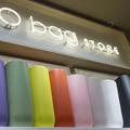 Obag Store Madrid-Valencia-Alicante (@obagstorespain) Avatar