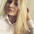 Lina Plakhotnyuk (@linaplakhotnyuk) Avatar