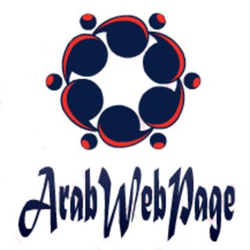 arabwebpage