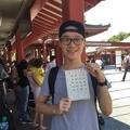 Maxjiang1204 (@maxjiang1204) Avatar