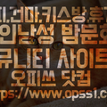 [신천오피][오피쓰] (@sincheonopss) Avatar