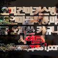 [강서건마]오피쓰 (@gangseogunma) Avatar