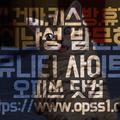 송파건마[오피쓰] (@songpagunma) Avatar