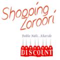 Shopping Zaroori (@shoppingzaroori) Avatar