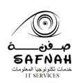 Safnah.com IT Services صفنة دوت كوم (@safnah) Avatar