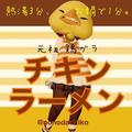 Dachiko (@nonodachiko) Avatar