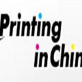 inchinaprinting