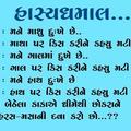 Tanishk (@tashksharma) Avatar