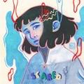 Nelli (@tinyhermit) Avatar