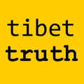@tibettruth (@tibettruth) Avatar