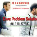 A.K Shastri Ji (@onlineloveproblemsolution) Avatar
