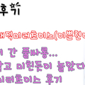 강남매직미러초이스(이쁜현아실장) (@gangnammaejigmileochoiseuippeunhyeonasiljang) Avatar