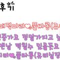 강남매직미러♥풀싸롱(유리실장) (@gangnammaejigmileopulssalongyulisiljang) Avatar