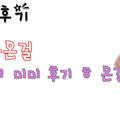 서초온걸 (@seochoongeol) Avatar